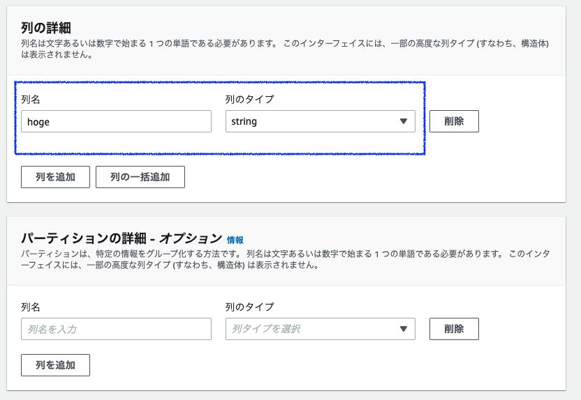 f:id:swx_matsushita:20210928164556p:plain