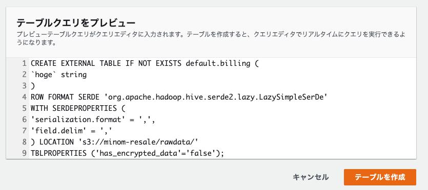 f:id:swx_matsushita:20210928165202p:plain