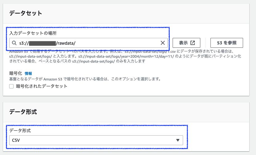 f:id:swx_matsushita:20210928170127p:plain