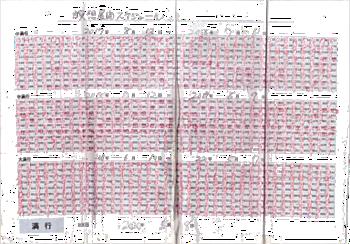 f:id:sxinogoeo:20200514175902p:plain