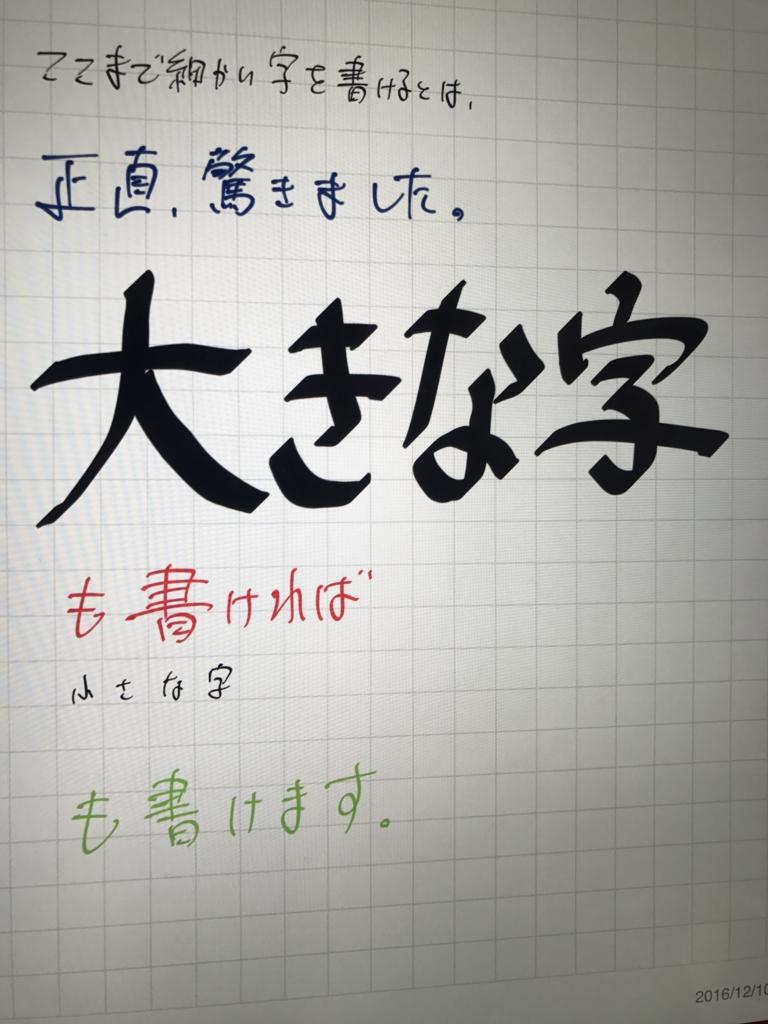 f:id:sy-11-8-yossamaaaa:20161210230718j:plain
