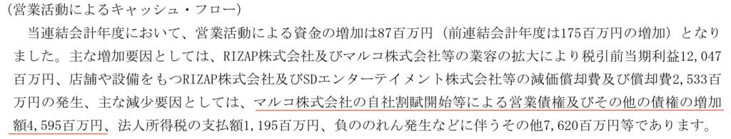 f:id:sy-11-8-yossamaaaa:20180729100322p:plain