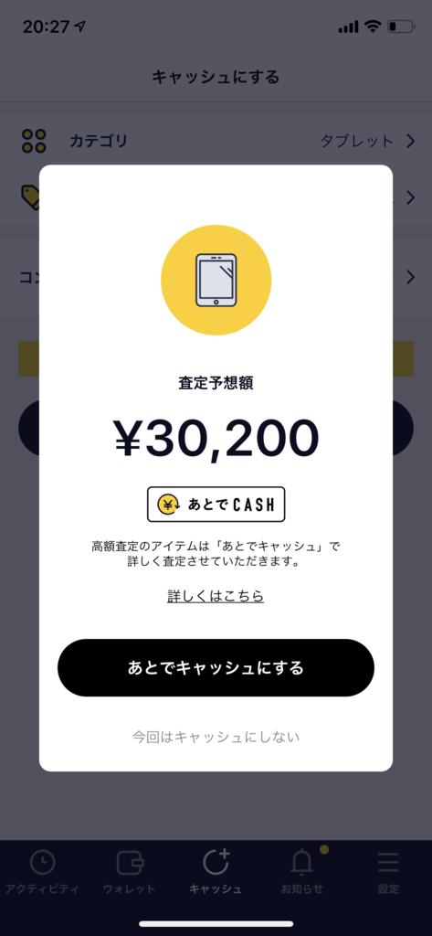 f:id:sy-11-8-yossamaaaa:20181107224803p:plain