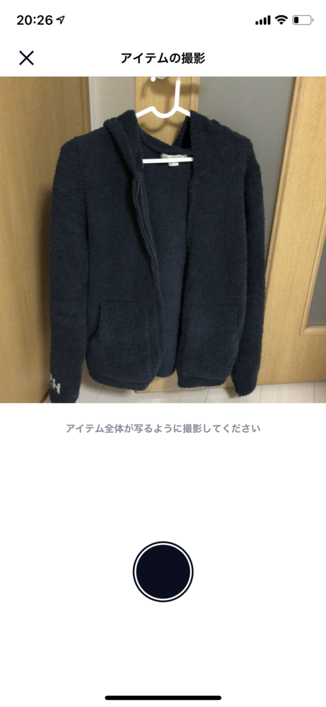 f:id:sy-11-8-yossamaaaa:20181107225240p:plain