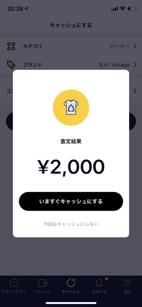 f:id:sy-11-8-yossamaaaa:20181107225353p:plain