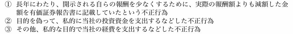 f:id:sy-11-8-yossamaaaa:20181123152958j:plain