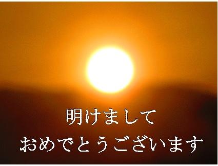 f:id:syabondama58:20160102205953j:image:w430