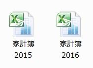 f:id:syabondama58:20160106145449j:image:w200:left