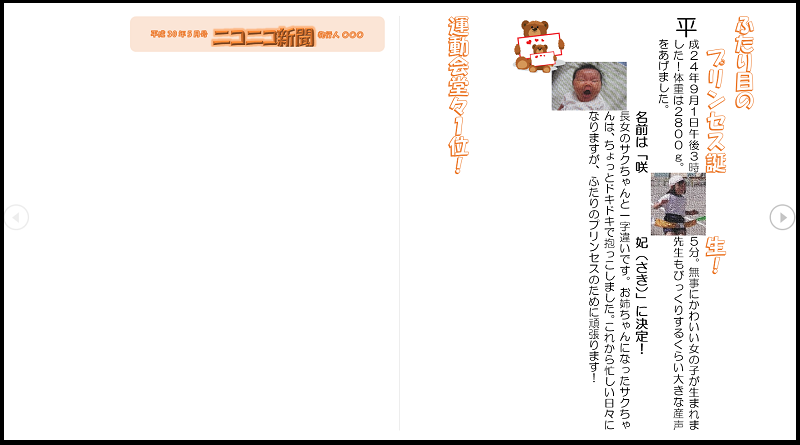 f:id:syabondama58:20180502201320p:image:w280