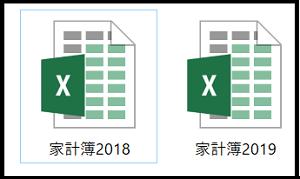 f:id:syabondama58:20190109145355p:plain:w200:left