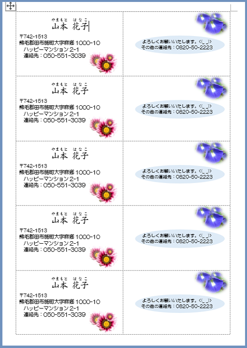 f:id:syabondama58:20190427142152p:plain:w300:left