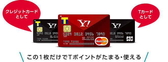 f:id:syabusuke2016:20170604183650p:plain