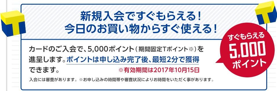 f:id:syabusuke2016:20170604183823j:plain