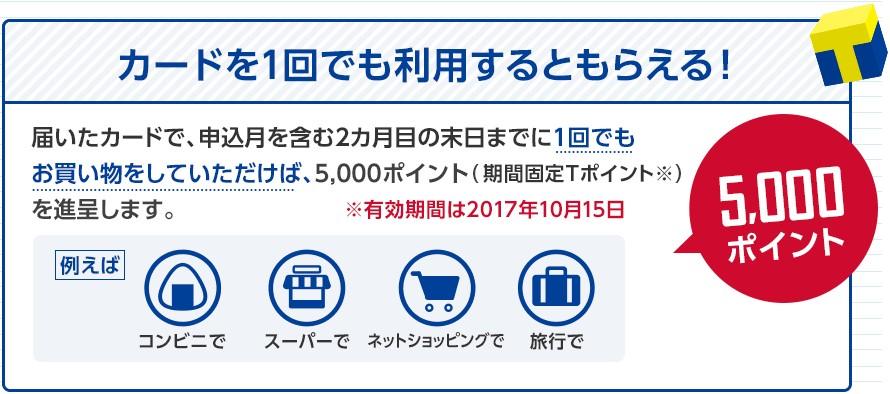 f:id:syabusuke2016:20170604183847j:plain