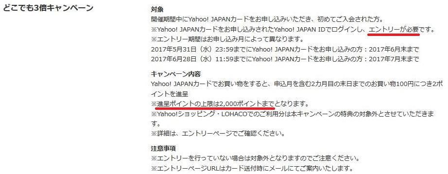 f:id:syabusuke2016:20170604184100j:plain