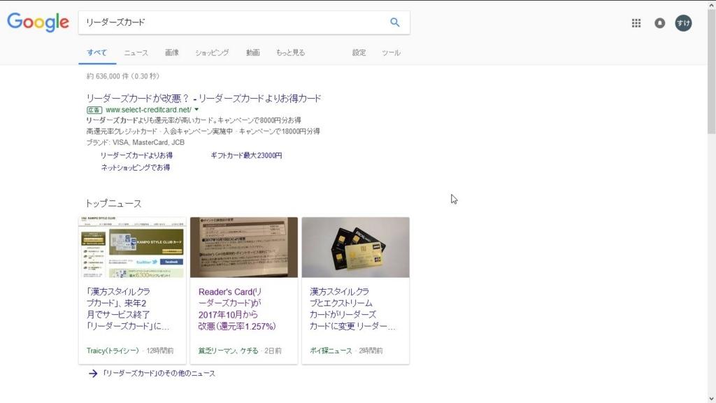 f:id:syabusuke2016:20170608005923j:plain