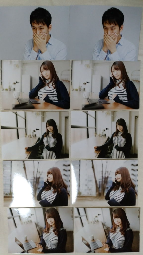 f:id:syabusuke2016:20170610022839j:plain