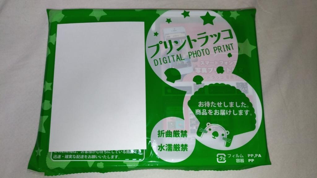 f:id:syabusuke2016:20170615222111j:plain