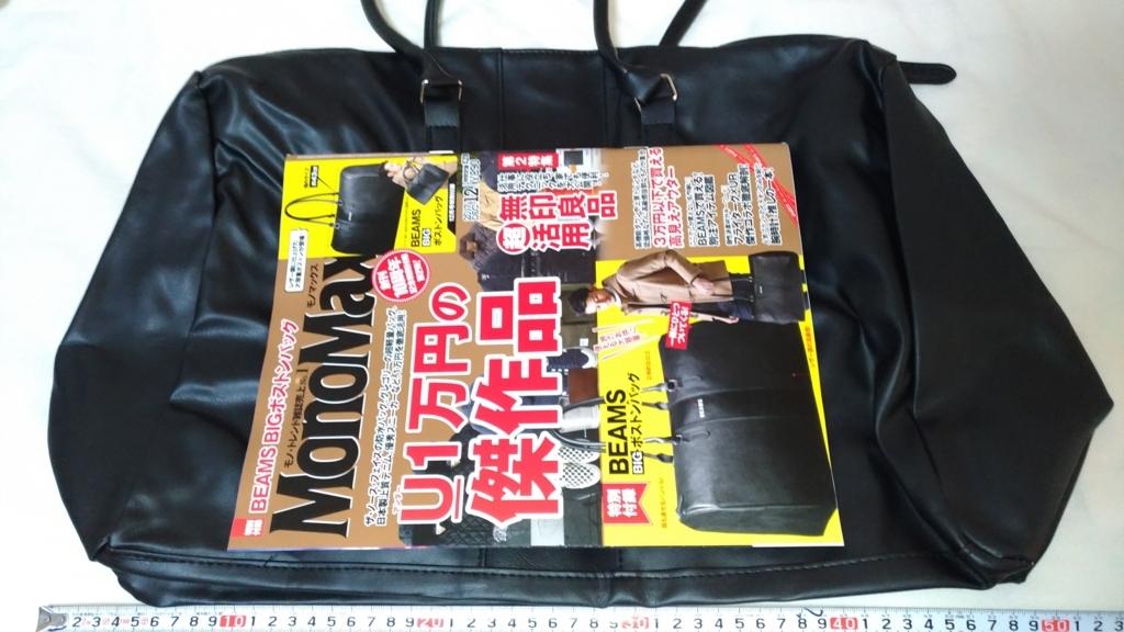 f:id:syabusuke2016:20171111151616j:plain