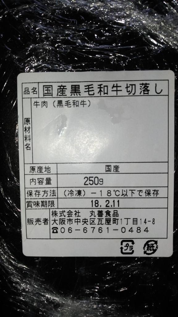 f:id:syabusuke2016:20171121220031j:plain