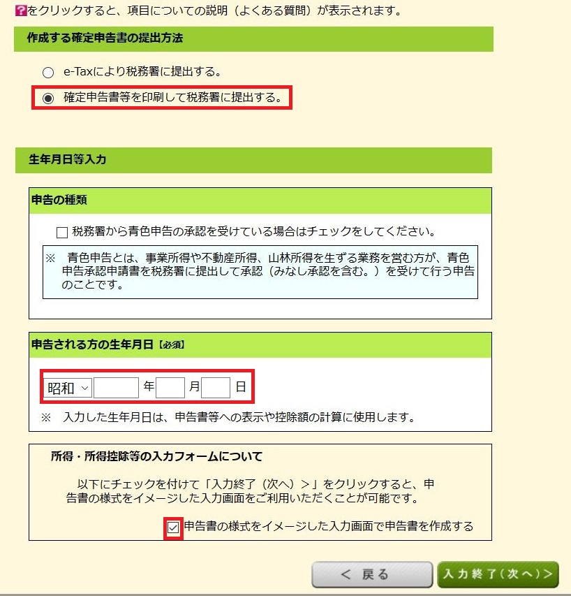 f:id:syabusuke2016:20180217231129j:plain