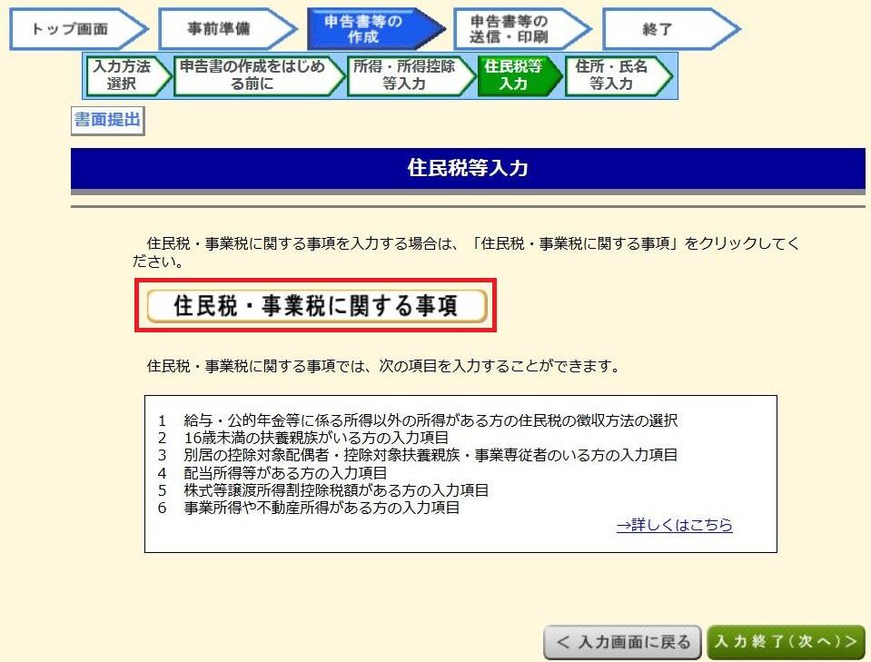 f:id:syabusuke2016:20180217233114j:plain