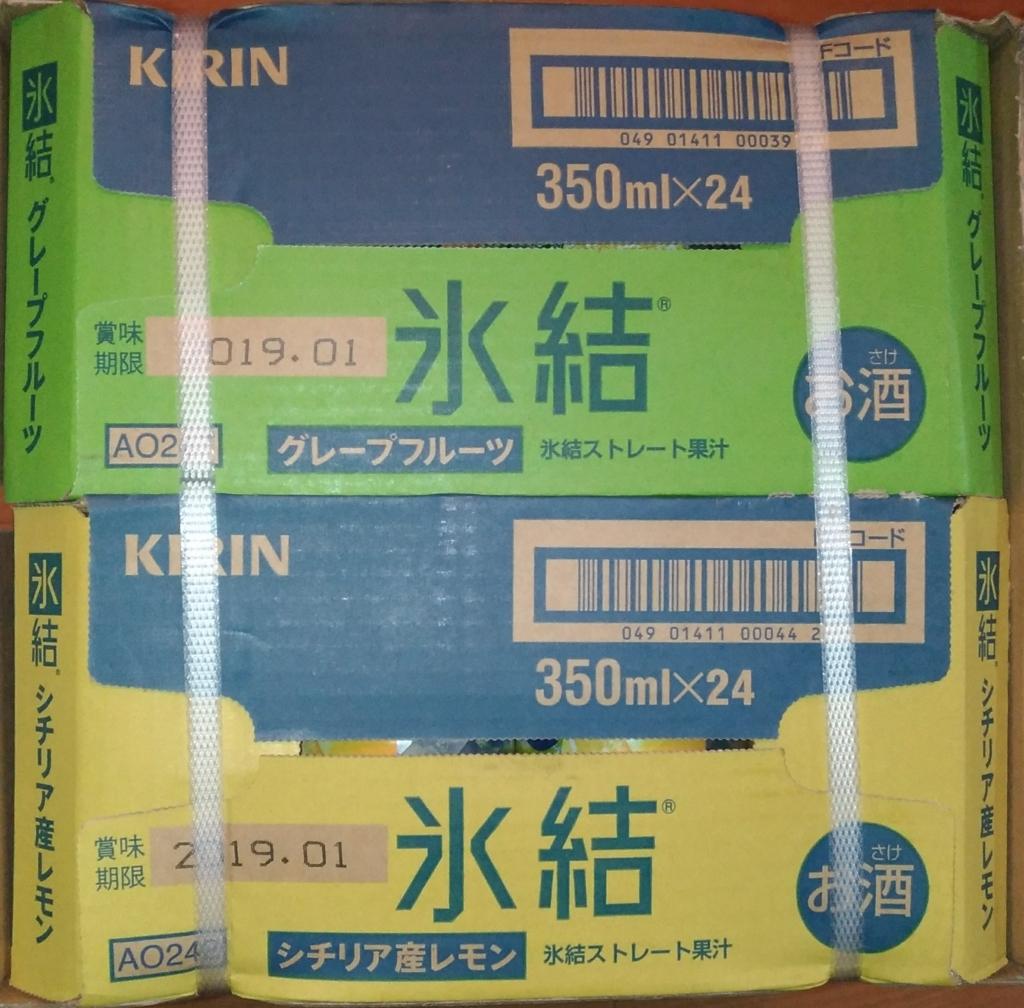 f:id:syabusuke2016:20180408215031j:plain