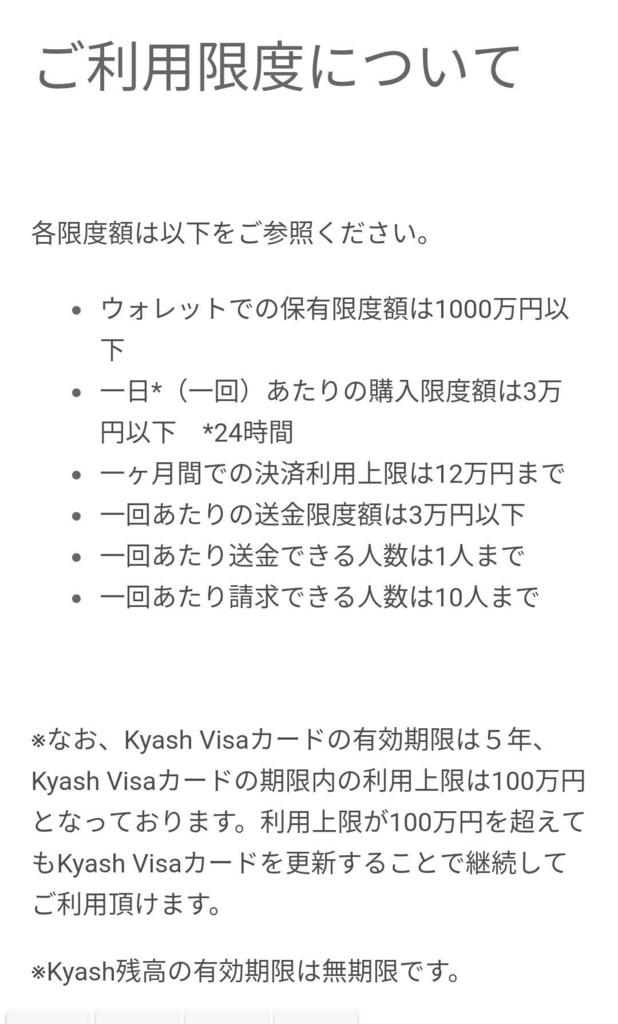 f:id:syabusuke2016:20180609090939j:plain