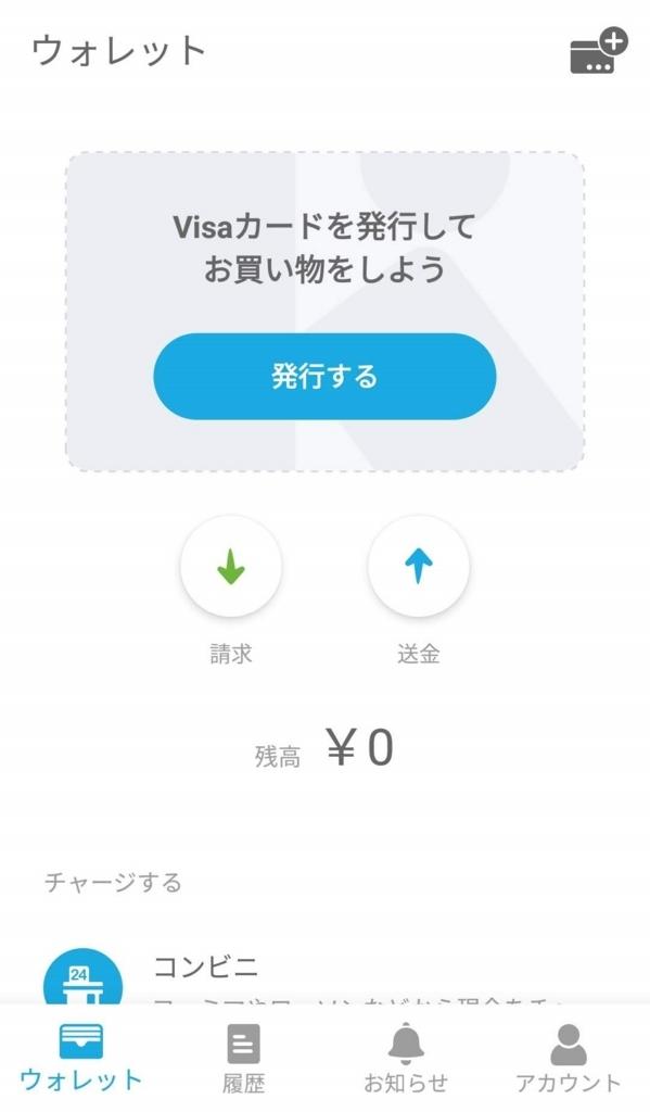 f:id:syabusuke2016:20180609091224j:plain