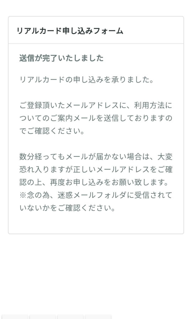 f:id:syabusuke2016:20180609091303j:plain