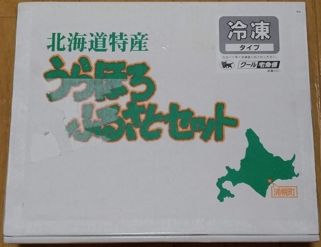 f:id:syabusuke2016:20180929114010j:plain