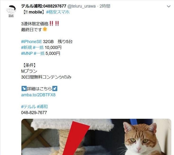 f:id:syabusuke2016:20181125002458j:plain