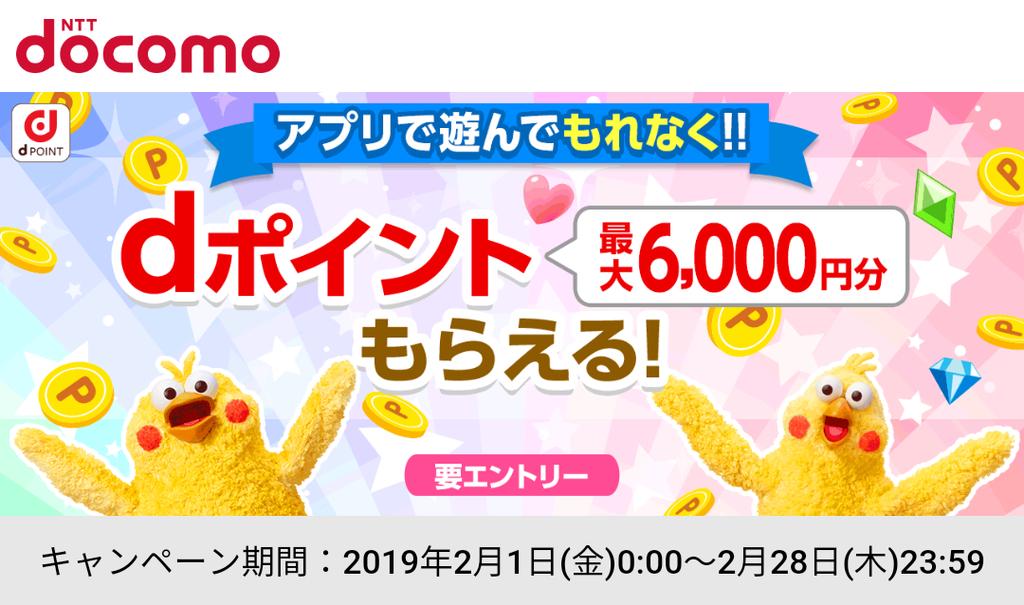 f:id:syabusuke2016:20190204165851p:plain