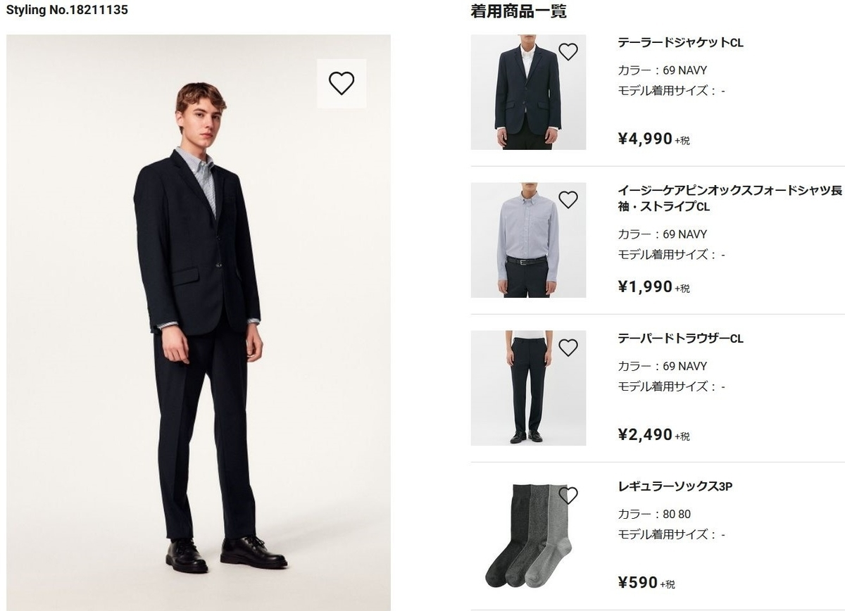 f:id:syabusuke2016:20190320220552j:plain