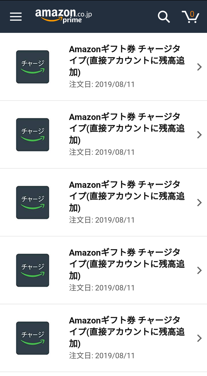 f:id:syabusuke2016:20190811164218p:plain