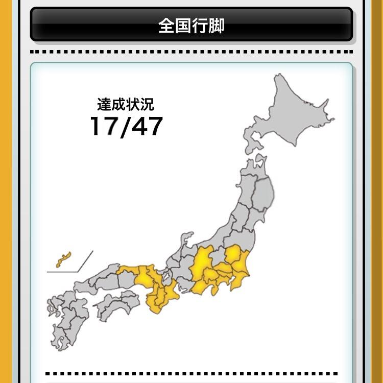 f:id:syachousan:20161231231555j:plain