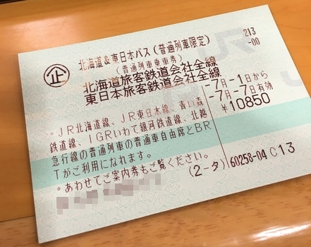 f:id:syachousan:20170222175529j:plain
