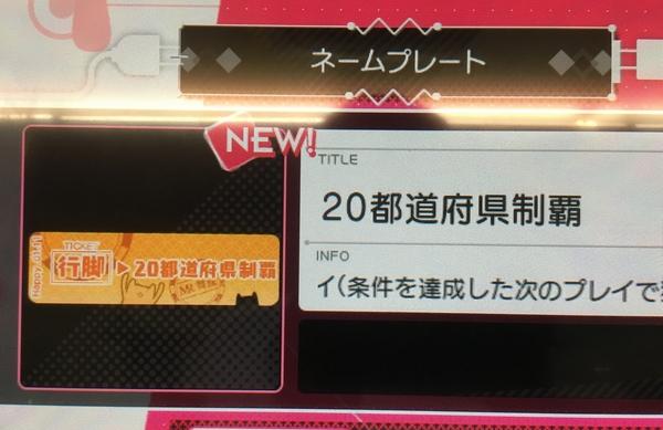 f:id:syachousan:20170222201801j:plain