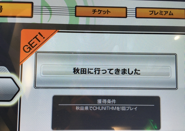 f:id:syachousan:20171211173801j:plain