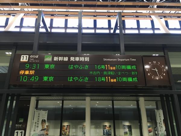 f:id:syachousan:20171212044302j:plain
