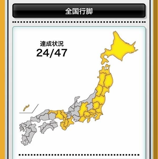 f:id:syachousan:20171212064027j:plain