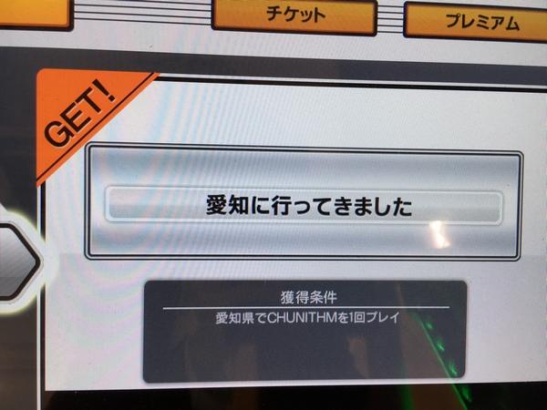 f:id:syachousan:20180415014734j:plain