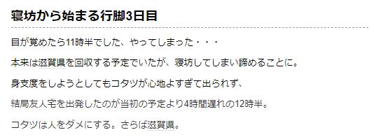 f:id:syachousan:20180417052426p:plain