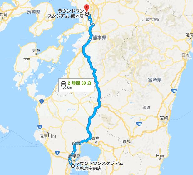 f:id:syachousan:20180424050934p:plain