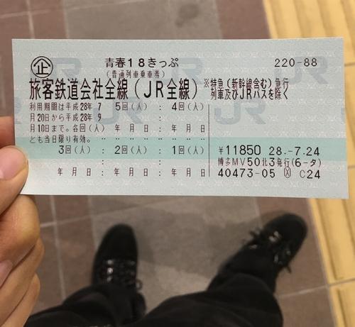f:id:syachousan:20180425041221j:plain