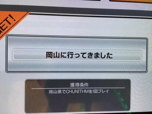 f:id:syachousan:20180602052642j:plain