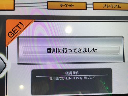 f:id:syachousan:20180602054340j:plain