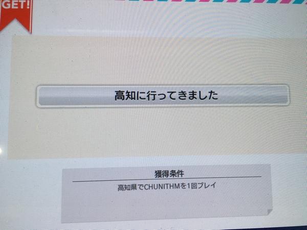 f:id:syachousan:20181220232625j:plain