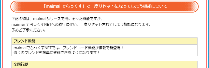 f:id:syachousan:20190808182249p:plain