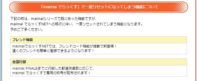 f:id:syachousan:20190808183240p:plain